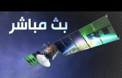 مباشر من بغداد.. إطلاق رصاص حي قرب ساحة الخلاني ومنطقة الطيران