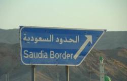 إنفوجرافيك.. عدد المخالفين لأنظمة الإقامة والعمل بالسعودية يتجاوز 4ملايين شخص