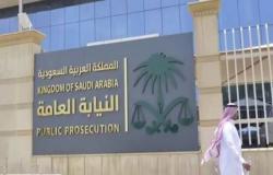 بينهم مسؤولون وكيانات تجارية.. أحكام قضائية بالسعودية في قضايا فساد