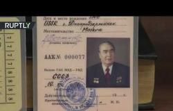 بيع رخصة قيادة الزعيم السوفيتي بريجنيف