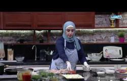 أكلة بيتي مع مروة الشافعي الحلقة الكاملة يوم 15 نوفمبر