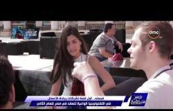 برنامج مصر تستطيع - حلقة الجمعة مع أحمد فايق 15/11/2019 - الحلقة الكاملة