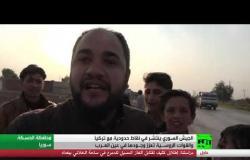 الجيش السوري ينتشر شمال شرق البلاد والقوات الروسية تعزز وجودها في عين العرب
