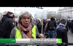 الشرطة الفرنسية تستخدم الغاز ضد المحتجين