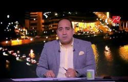طارق مؤمن بطل العالم في الإسكواش