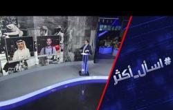 السعودية والحوثيون.. محادثات دون إيران؟