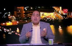 #اللعيب يكشف.. القرار النهائي عن مصير صالح جمعة مع الأهلي