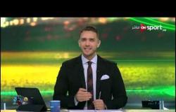 الدوري المصري | الجمعة 15 نوفمبر 2019 | الحلقة الكاملة