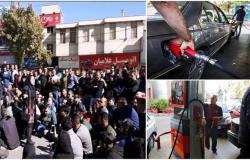 """الشارع الإيراني يشتعل بأسعار الوقود.. والمسؤولون """"الزيادة لمصلحة الفقراء"""""""