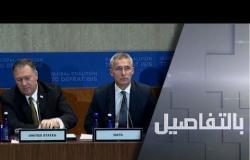 """خلاف أمريكي أوروبي حول مصير سجناء """"داعش"""""""