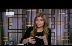 """مساء dmc - """"التاكسي في مصر"""".. أغرب الحكايات والمواقف"""