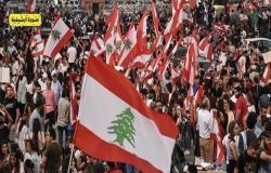 لبنان.. احتجاج أمام قصر العدل وإضراب المصارف مستمر