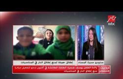 والدة الطفل يوسف ضحية الطلقة الطائشة في أكتوبر تطلق مبادرة منع إطلاق النار في المناسبات