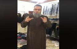 """بالفيديو : تاجر أردني يشكو  من """" بناطيل """" صينية تتمزق قبل ارتدائها"""