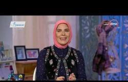 برنامج السفيرة عزيزة - حلقة الأحد مع (سالي شاهين ورضوى حسن) 17/11/2019 - الحلقة الكاملة