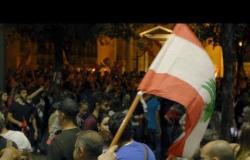 لبنان_ينتفض: الشوارع اللبنانية تهتف للثورة وإسقاط النظام   بي بي سي إكسترا
