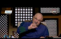 لعلهم يفقهون - الشيخ خالد الجندي يعرض كتاب لعالم اجتماع عن السحر في مصر