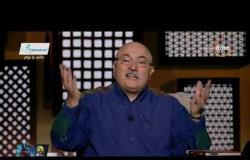 """لعلهم يفقهون - الشيخ خالد الجندي: لا يوجد ملك اسمه """"عزرائيل"""" لا في الكتاب ولا السنة"""