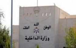 وزير الداخلية: منح تأشيرات دخول للجنسيات العربية والاجنبية المقيدة من خلال البعثات الدبلوماسية