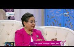 """السفيرة عزيزة - """"أنيسة حسونة"""" تتحدث بالتفصيل حول مبادرة الرئيس السيسي لصحة المرأة"""