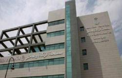 السعودية توضح حقيقة فرض زكاة على حسابات الأفراد البنكية