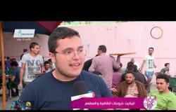 السفيرة عزيزة - إيه أكتر حاجة بتضايق أصحابك في الخروجات؟ .. تقرير
