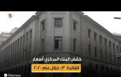 الجنيه كلمة السر.. كيف يرى بلتون اقتصاد مصر في ٢٠٢٠؟