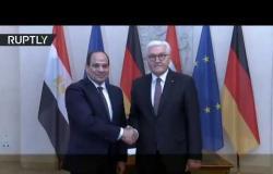 السيسى يلتقى رئيس ألمانيا  في برلين