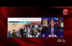 وصول (محمد راجح( المتهم بقتل محمود البنا ضحية الشهامة بالمنوفية لمقر محاكمته