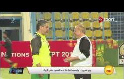 حظوظ منتخب مصر الأوليمبي أمام جنوب أفريقيا