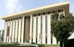 مؤسسة النقد السعودية تحذر من أساليب غسل الأموال