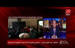 محامي محمود البنا ضحية الشهامة بالمنوفية يكشف تفاصيل محاكمة (محمد راجح(