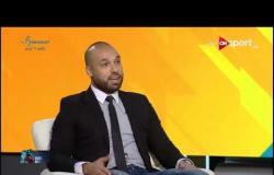 محمود سمير يتحدث عن مستوي منتخب مصر الأوليمبي خلال بطولة أمم إفريقيا تحت 23 سنة