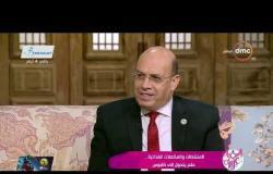 السفيرة عزيزة - بدائل المنشطات والمكملات الغذائية بالنظام الغذائي