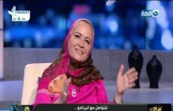 اخر النهار   الفقرة الطبية   مع الدكتورة طاهرة لهيطه و الاعلامية دعاء فاروق