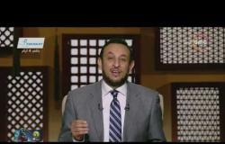 لعلهم يفقهون -  الشيخ رمضان عبد المعز يدعو لمصر والرئيس عبد الفتاح السيسي