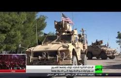 الإدارة الذاتية: لا نريد تقسيم سوريا