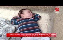 مراسل MBCمصر يروي تفاصيل واقعة ترك أم لأطفالها في بير السلم