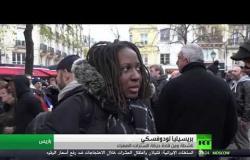 تظاهرات محدودة للسترات الصفراء في باريس