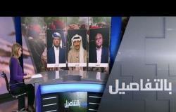 اتفاق الرياض وفرص الحوار السعودي الحوثي