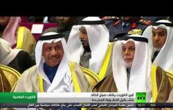 تطورات المشهد في الساحة الكويتية