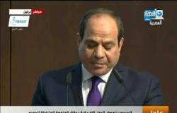 موجز الأخبار : كلمة الرئيس عبد الفتاح السيسي خلال القمة غير الرسمية للاستثمار في إفريقيا