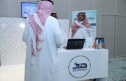 """""""هدف"""" يطلق تحسينات على ضوابط برنامج دعم التوظيف بالسعودية"""