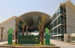 الزراعة السعودية تحدد مهلة تقديم طلبات التملك بإحياء الأراضي