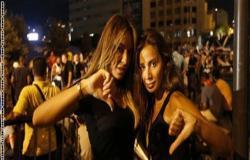 بالفيديو : مظاهرات في ساحتي رياض الصلح والشهداء وسط بيروت