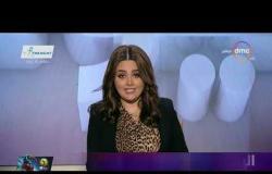 برنامج اليوم - حلقة الاثنين مع (سارة حازم) 18/11/2019 - الحلقة الكاملة