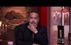 جمال العدل: أجور طاقم العمل في المسلسلات المصرية انخفضت العام الماضي حوالي 40%