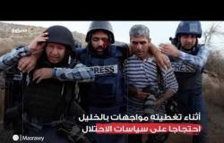 من هو الفلسطيني معاذ عمارنة الذي تضامن معه المصريون؟