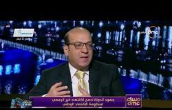مساء dmc - مصطفى بدرة: لابد أن يكون هناك توعية للعاملات الرقمية