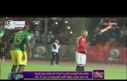 """مساء dmc - تعليق رامي رضوان على فوز منتخب مصر الأوليمبي على جنوب أفريقيا """"منتخب كبار بلعبه"""""""